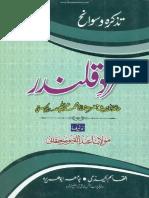 116752874-Mard-e-Qalandar-by-Maulana-Abdul-Qayyum-Haqqani.pdf