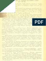 ქსძ - ტ. IV - N 013