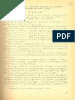 ქსძ - ტ. IV - N 015