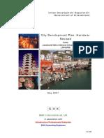 CDP_HRD.PDF