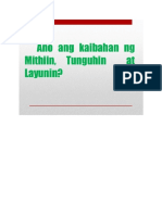 Banghay Aralin LP