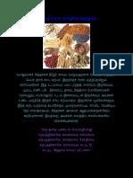 79612590-காயகற-பம.pdf
