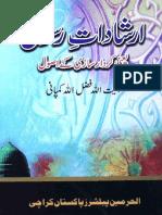 Irshadat e Rasool.pdf