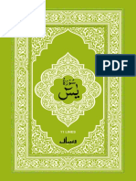 S Yaseen.pdf