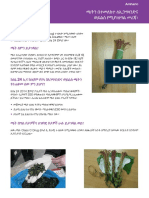 socidoc.com_khat-fact-sheet-amharic.pdf