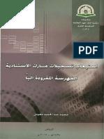 108241s.pdf