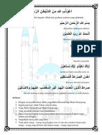 Surat Al-fatihah (Pa 2)