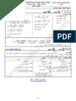 correctionexamenmaths9eme2.pdf