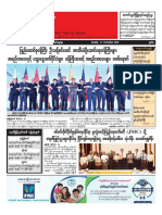 The Mirror Daily_ 11 Nov 2018 Newpapers.pdf