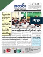 Myanma Alinn Daily_ 11 Nov 2018 Newpapers.pdf