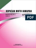 Kupasan Bahasa Melayu 1 2017 (1103_1)