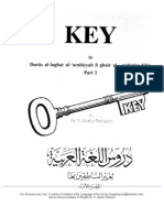 Madina Book 1 - English Key