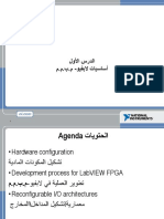01-Labview Fpga Module