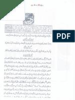ISLAM-Pakistan-KAY-DUSHMAN 9840