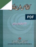 Zakat_Kis_Tarah_Ada_Karain.pdf