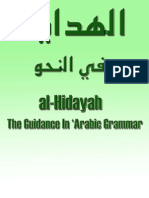 Alhidayah Finnahw - The GUIDANCE in 'Arabic Grammar