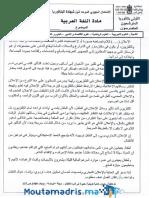 examens-regional-1bac-guelmim-oued-noun-ar-2015-n.pdf