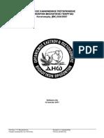 Κανονισμός (ΕΚ) 834-2007