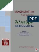 Agym_kefal_A1.pdf