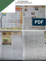 Prof. Vibhuti Patel Gujarati KALNIRNAY 2019 Article on Environmental Protection