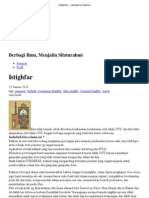 Istighfar « Latarghria Jofania