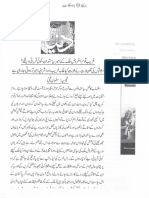 ISLAM-Pakistan-KAY-DUSHMAN 9886