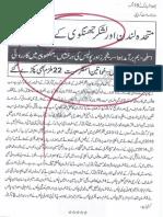 ISLAM-Pakistan-KAY-DUSHMAN 9890