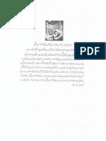 Aurat Par Tashadud |/Woman PunishmenT 9900