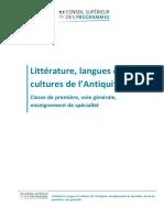 Enseignement de spécialité Littérature, LCA