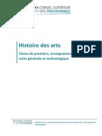 Enseignement optionnel 1ère Histoire des arts