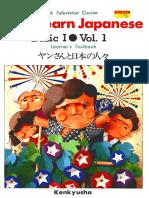 Lets_Learn_Japanese_Basic_I_1_of_3 (2).pdf
