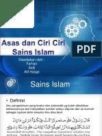 Asas dan ciri-ciri sains islam