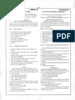 CGPSC State Services Preliminary Examination Syllabus