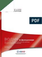 Vodic za funkcionere.pdf