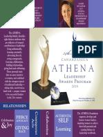 Athena 2018