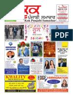 Kuk 331 Diwali 2018