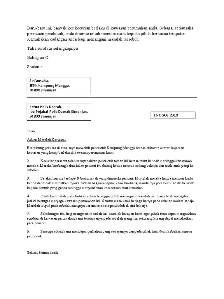 contoh karangan surat aduan