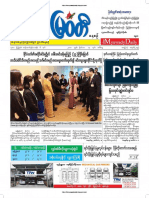 Myawady Daily Newspaper 13-11-2018
