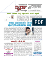 Issue 35 PDF