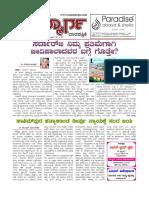 Issue 36 PDF