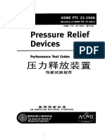 ASME PTC 25_d5cab5f2-947e-4da3-98cf-444f1dfe8efe.pdf