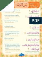 Juz Amma for Kid Surat Al Fatihah 1024x974