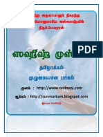 saheeh-muslim-tamil-full.pdf