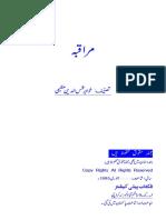 muraqba.pdf