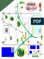 Akita 中央公園周辺ロードマップ