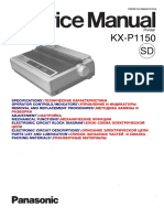 pnkx-p1150