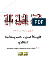 حسن الظـن بالله Holding on to a good thought of Allah