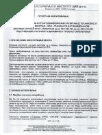Saglasnost Na Program Ispitivanja Mosta M12_BR