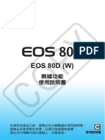 Eos80d Wifi Web Tc Hk