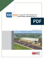 Gulf Plastic ECatalog